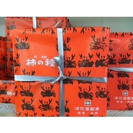 元祖浪花屋の柿の種缶入り(小)