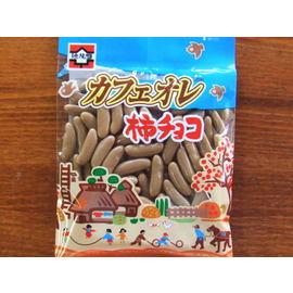 カフェオレ柿チョコ