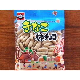 きなこ柿チョコ