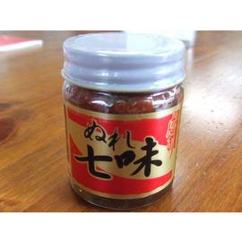 ぬれ七味 (七味の醤油漬)