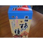 元祖浪花屋の柿の種BOX