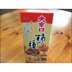 元祖大辛口柿の種BOX