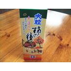 元祖浪花屋の大粒柿の種BOX