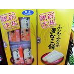 亀田製菓のふんわりやわらかきなこ餅