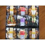 風流米菓 宴 (うたげ) 9袋入